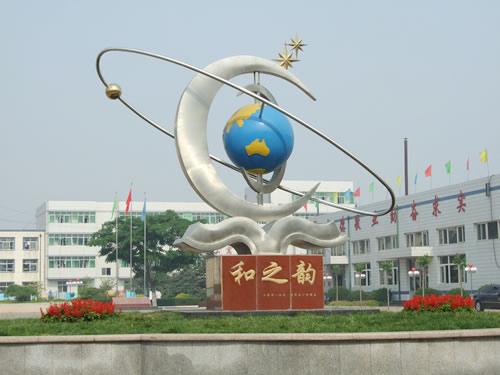 河北省滦县卫生职业中等专业学校