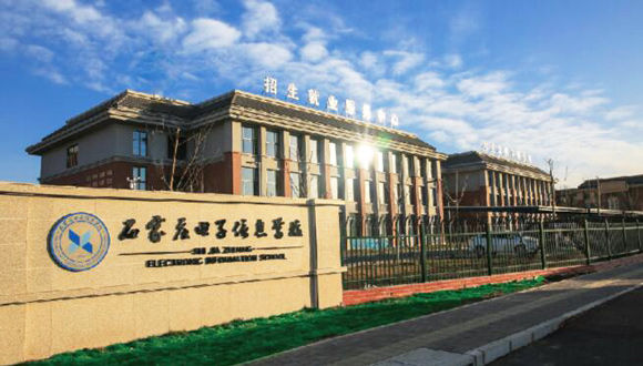 石家庄电子信息学校校园